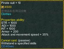 one piece marine defense 2.51 item Pirates Set +10 detail