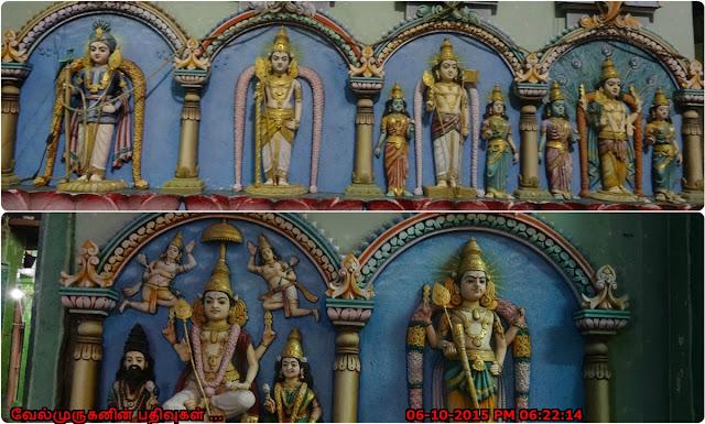 Anakaputhur Shiva Subramania Swamy Temple