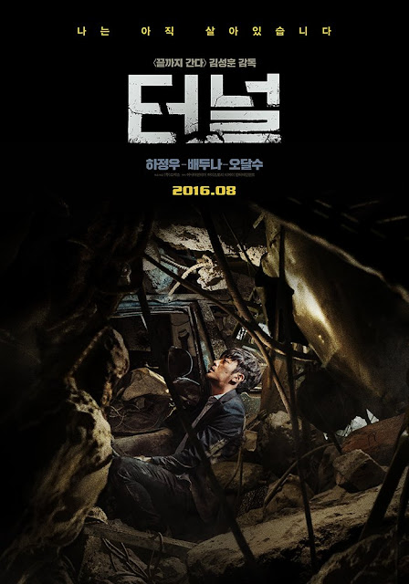 The Tunnel Korean Movie