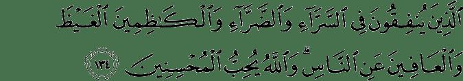 Surat Ali Imran Ayat 134