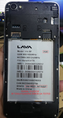 VMAX V30 Flash File Firmware Screen Show 80 MT6580 Hang