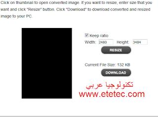 يمكن عن طريق الموقع تحويل ملفات من الانواع التالية .eps, .psd, .dds, .plt, .hpgl, .hgl, .pcx, .tga, .ai, .cr2, .nef, .crw, .raf