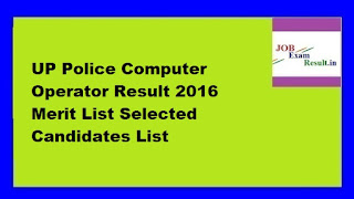 UP Police Computer Operator Result 2016 Merit List Selected Candidates List