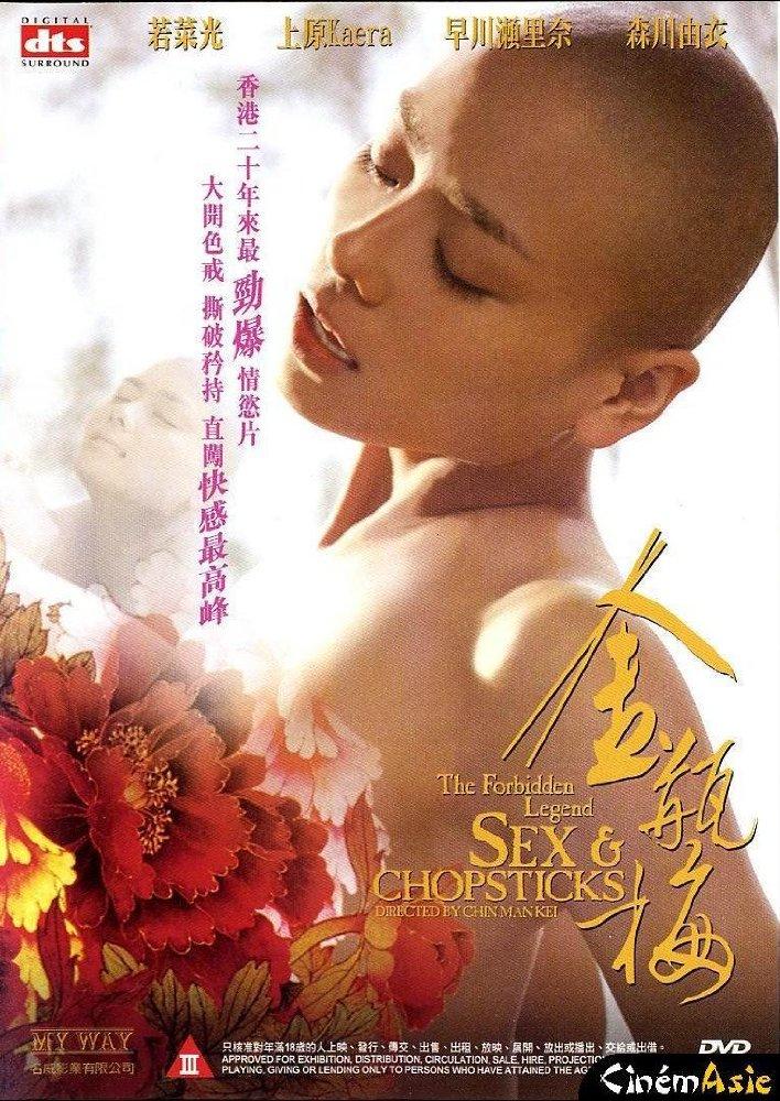 18 The Forbidden Legend Sex And Chopsticks 2008 Full -9625