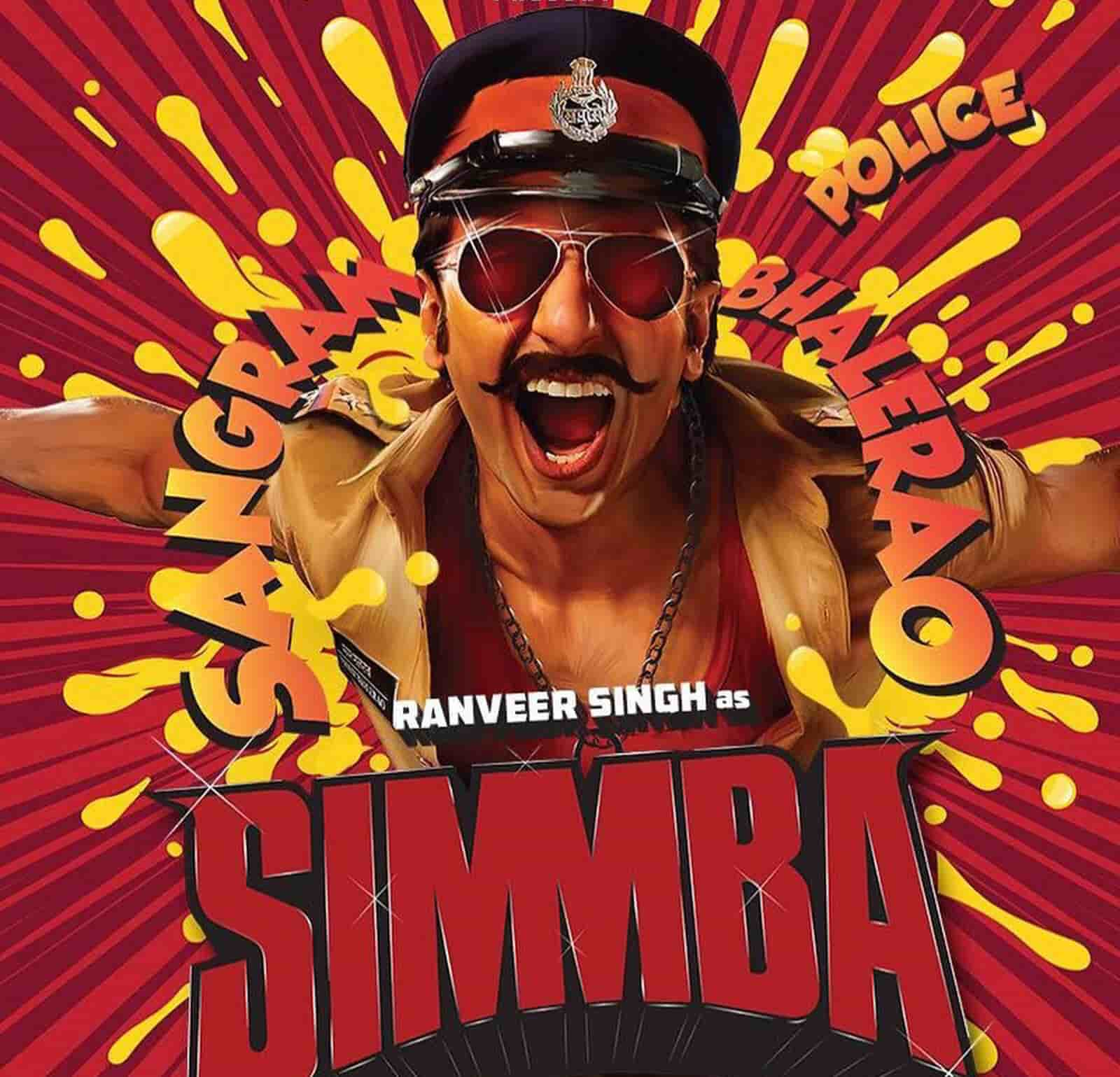 Energetic Ranveer Singh Upcoming Film 'Simmba' Trailer Out NOw