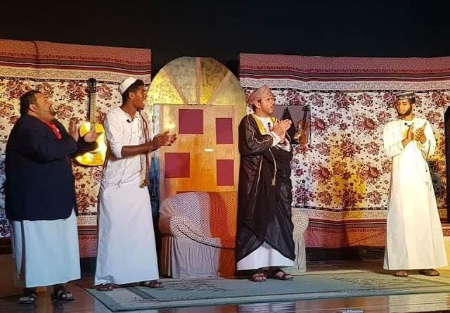 """مسرح الطموح تعرض مسرحية   """" الخطة """" في ثالث أيام العيد الأضحى المبارك"""