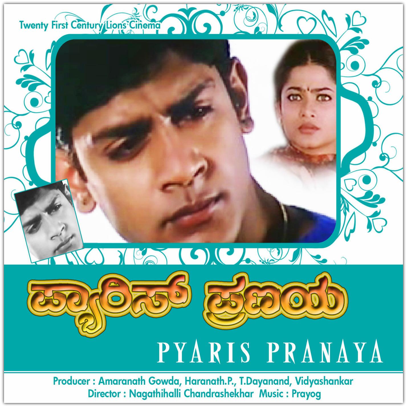 dj movie mp3 song download hindi