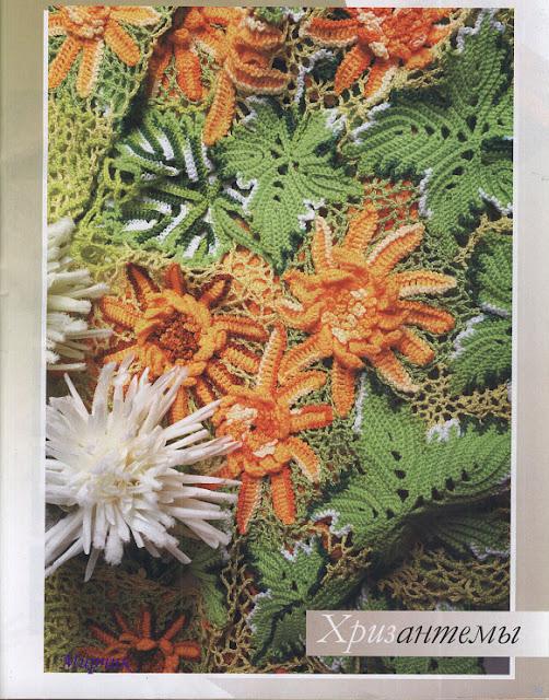 Tutorial Flor Crochet Psicodelica