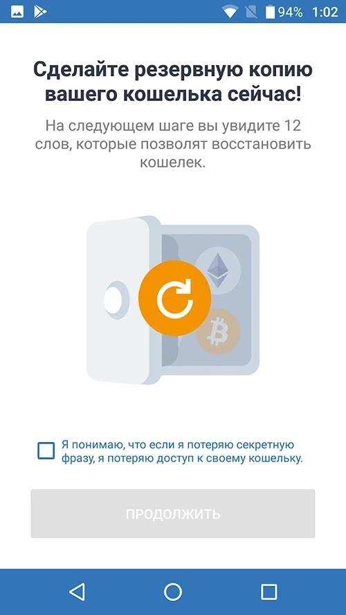 Регистрация в Eth.Limited 3
