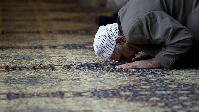 Istikhaarah Prayer (صلاة الاستخارة):