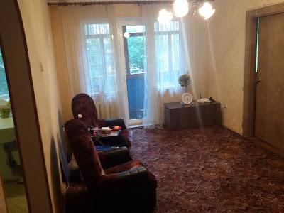 купить квартиру, Кривой Рог, Дзержинский район