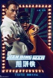 Hiệp Sĩ Bánh Rán - Jian Bing Man (2015)