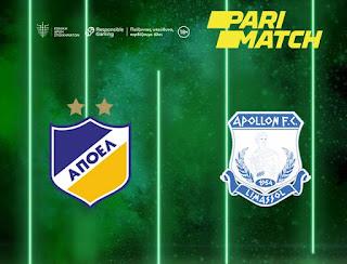Επιλογές στην Parimatch: «ΑΠΟΕΛ - Απόλλων Λεμεσού, Ισοπαλία 3.40» | «Ε.Ν. Παραλιμνίου - ΑΕΚ Λάρνακας, νίκη της ΑΕΚ 1.47» | «Αταλάντα - Νάπολι, νίκη της Νάπολι 2.15»