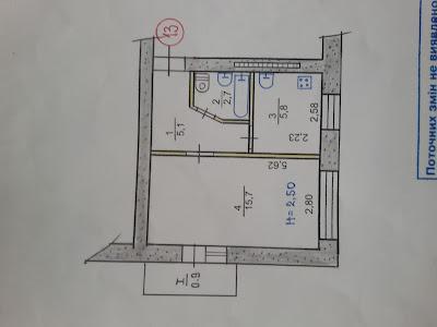 Продажа 1-комнатной квартиры по ул. Тухачевского, 71 на 4/4 этажного дома возле рынка
