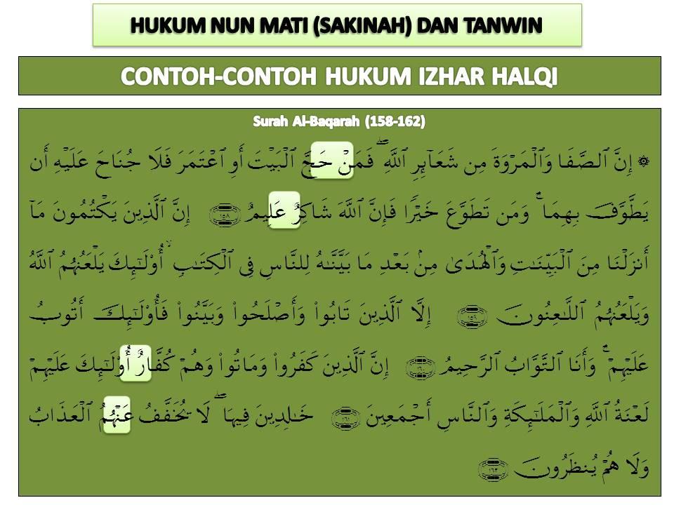 Mencari Hidayah Allah Contoh Contoh Hukum Tajwid Izhar Halqi Dalam