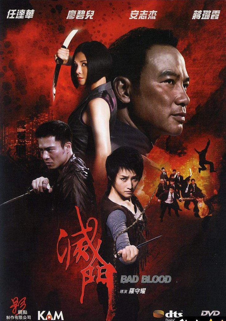 Diệt Môn - Bad Blood