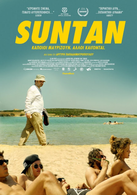 Suntan (2016) ταινιες online seires oipeirates greek subs