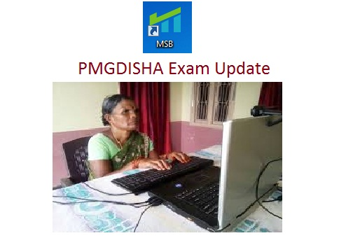 PMGDISHA MSB Exam Solution Full Gaide New Update June  2018