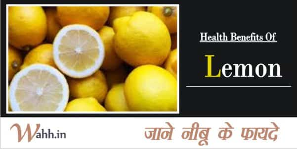 Health-Benefits-Of-Lemon
