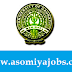 Gauhati University recruitment of Assistant Project Engineer: 2019 (Walk in interview)