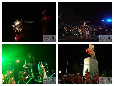 Εξαιρετική βραδιά: Με αφήγηση και μουσικά έκλεισαν οι εκδηλώσεις της επετείου της Άλωσης
