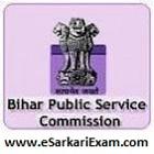 BPSC Assistant Pre Exam Result