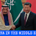 ECAS Agenda: Economic Charm of China in the Middle East, steps as The World Power