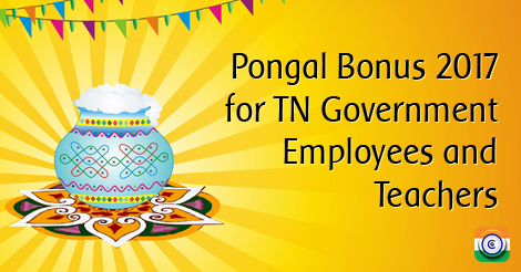 Pongal-Bonus-2017-Tamilnadu-Government-Employees