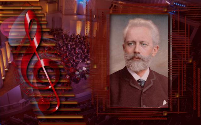 музыка Чайковского