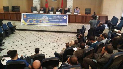"""مكناس: """"التربية الدينية، الواقع والرهان"""" محور ندوة وطنية نظمها المركز المغربي للأبحاث حول المدرسة"""