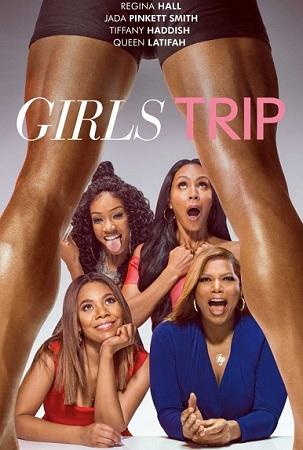 Film Girl Trip 2017