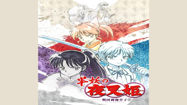 anime inuyasha sesshomaru daughters and twin sisters visual teaser photo for spinoff anime