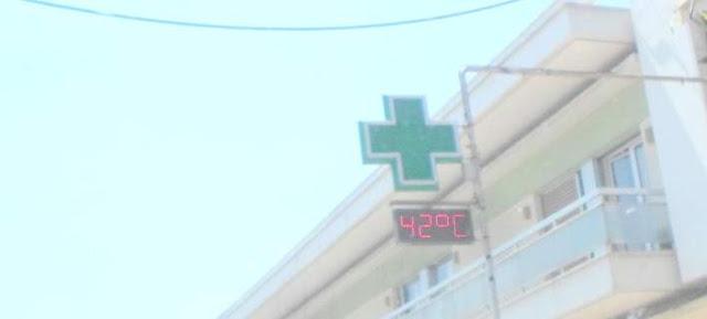 Καύσωνας στα Τρίκαλα- Στους 42 βαθμούς το θερμόμετρο