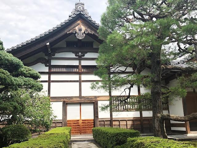 visite Ginkaku-ji Kyoto