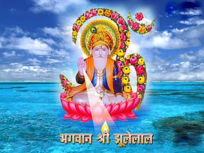 Jhulelal Jayanti Wallpapers 2017