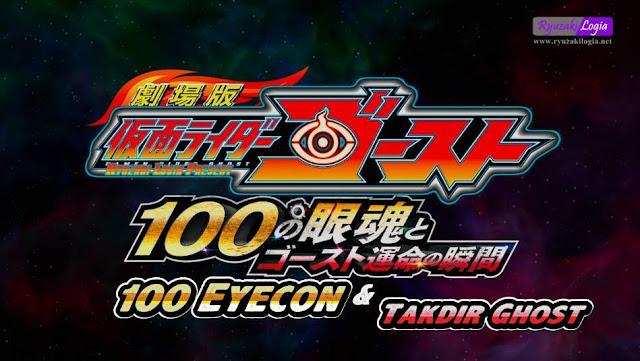 Kamen Rider Ghost The Movie - 100 Eyecon & Takdir Ghost Subtitle Indonesia