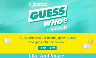 Amazon Contest Jigsaw Puzzle Guess and Win