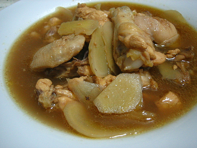 How to make ginger wine chicken the chill mom a rainy day like today calls for a comfort dish like ginger wine chicken this dish is traditionally cooked and eaten by chinese women in confinement forumfinder Choice Image