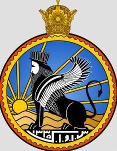https://en.wikipedia.org/wiki/Lamassu#/media/File:SAVAK.svg
