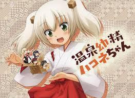 Phim Onsen Yousei Hakone-chan