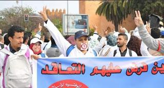 الأساتذة المتعاقدون ينقلون احتجاجهم إلى مراكش ويستغلون حدثا دوليا لإحراج الحكومة
