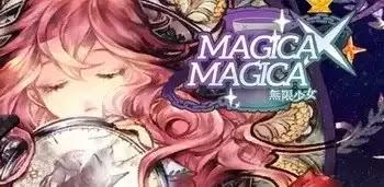 Magica X Magica Apk