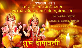 Happy-diwali-wishes-messages-in-hindi