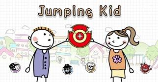 Trend Micro'dan Çocuklara İnternet Zararlarını Öğreten Oyun: Jumping Kid