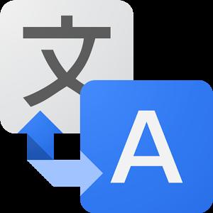 Aplikasi Android Google Terjemahan 150 Bahasa