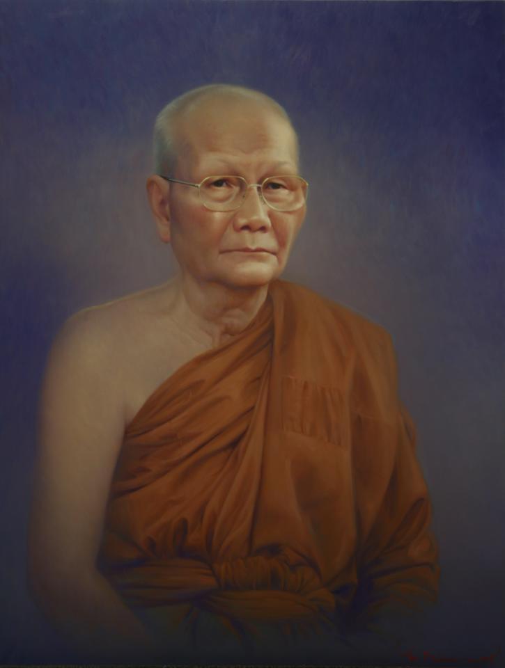 Watchara  Klakhakhai  Tutt Art
