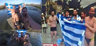 Έλληνες από τον Έβρο βουτήξουν για τον σταυρό στην Κωνσταντινούπολη