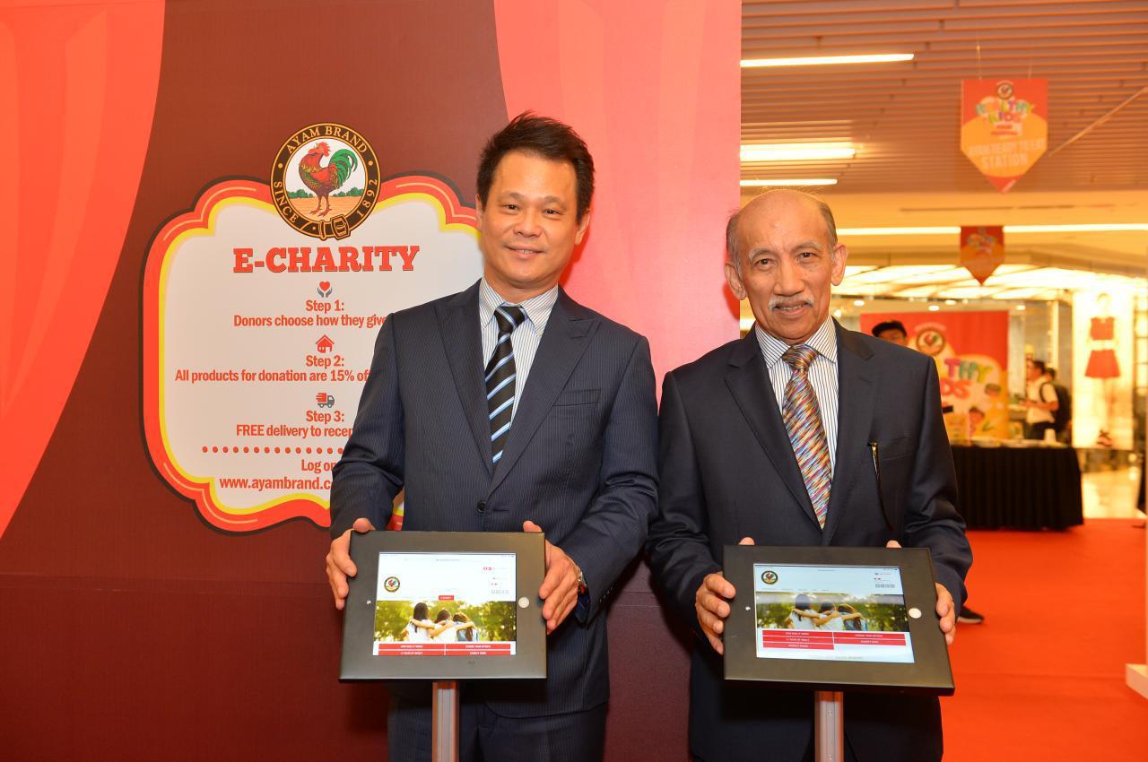 Ayam Brand™ e-charity