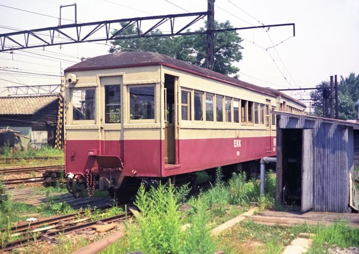japan-railway