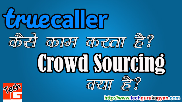 TrueCaller-Crowd-Sourcing